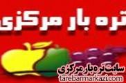 فروش گوجه فرنگی در تره بار مرکزی ، قیمت روز گوجه فرنگی ، بهترین گوجه ربی ...